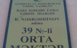 Nərimanov rayonunun ən yaxşı məktəbi bəlli oldu – 39 SAYLI TAM ORTA MƏKTƏB